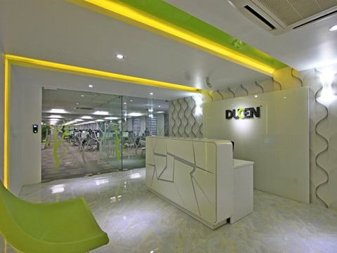 Ducen Software Office